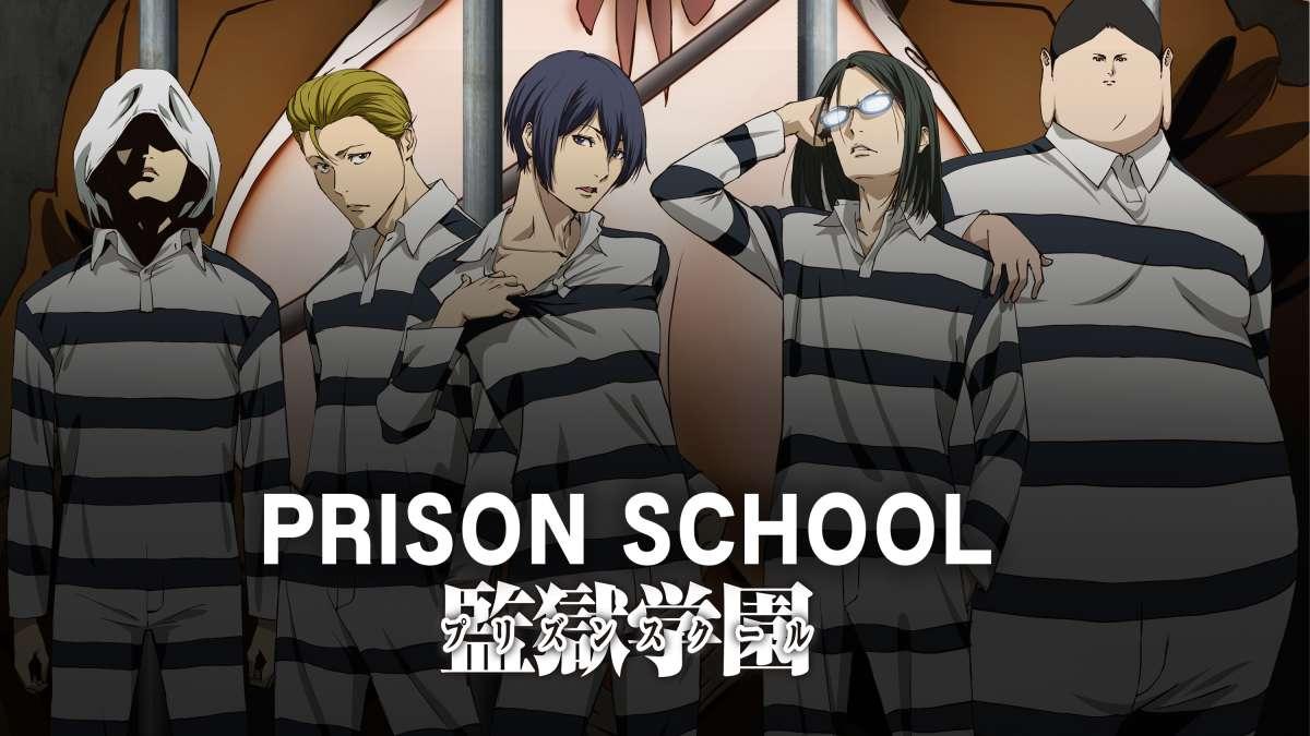 Prison School Serien Stream